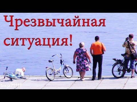 знакомства комсомольск-на-амуре