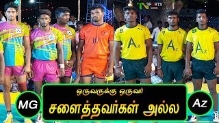 QF - Alathankarai Kanyakumari vs MG Sports Karur | State Level Match @ K.Aanaipatty, Dindigul