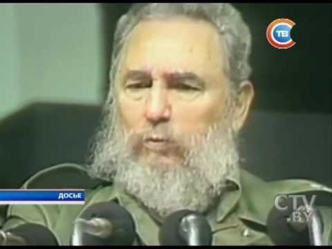 Сестра Фиделя Кастро не поедет на похороны брата на Кубу