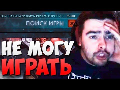 видео: СТРЕЙ ПОПАЛ В СКРЫТЫЙ ПУЛ // ГАБЕН НЕ ДАЕТ ИГРАТЬ