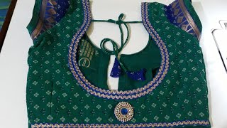 easy to make मटका गला blouse design at home cutting and stitching