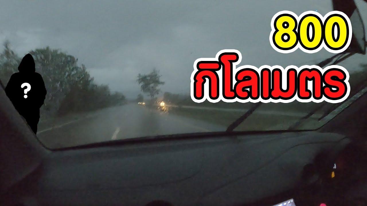 800 กิโลเมตร จำนนต่อหลักฐาน คุณคือชายปริศนา..!? (ชายปริศนา Dark Web Thai EP14) - พี่วาฬ