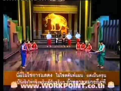 อาทมาฏ ดาบพระนเรศวร ยอดเพลงดาบศิลปไทยชั้นสูง