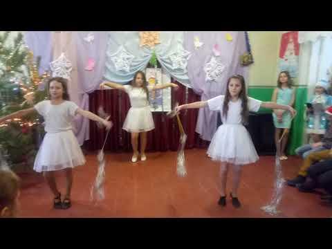 Новорічний танець учнів 5 класу ▶2:11