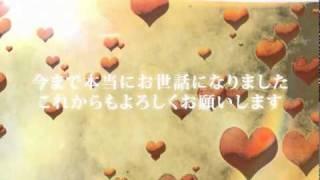 Repeat youtube video オシャレ、キラキラ素材で結婚式プロフィールビデオを盛り上げる☆無料