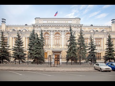 CENTRAL BANK OF RUSSIA TO DEVELOP A NATIONAL CRYPTOCURRENCY