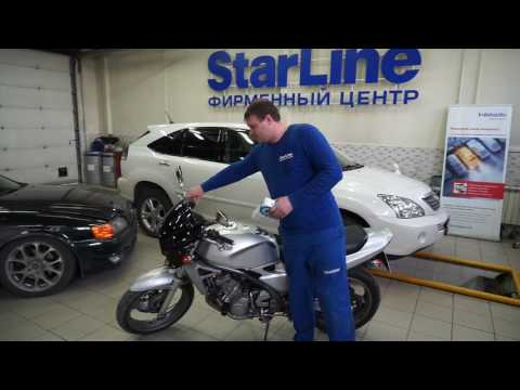 StarLine V66 умная защита вашего мотоцикла! - Kawasaki