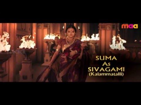 #Baahubali spoof -  Sampoornesh, Prudhvi & Suma in #MAATeaAwards ..Coming Soon