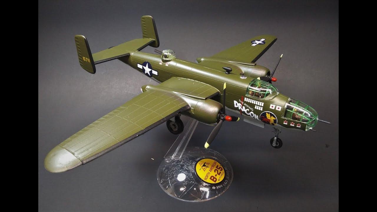 BOMBER single model