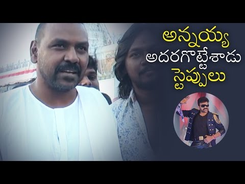 Raghava Lawrence About Khaidi No 150 Intro Song -Gulte