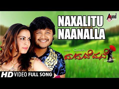 Maduve Mane | Naxalitu Naanalla | Kannada Video Song | Ganesh | Shradha Arya | Manikant Kadri