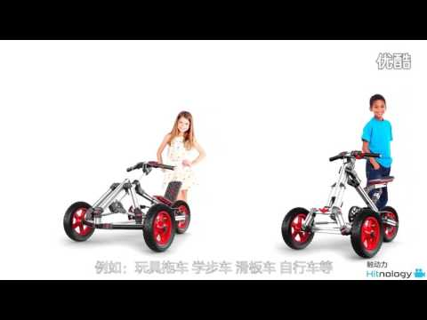 Meet the child creative dream tricycle Infento modified car 满足孩子梦想的坐骑Infento创意改装车