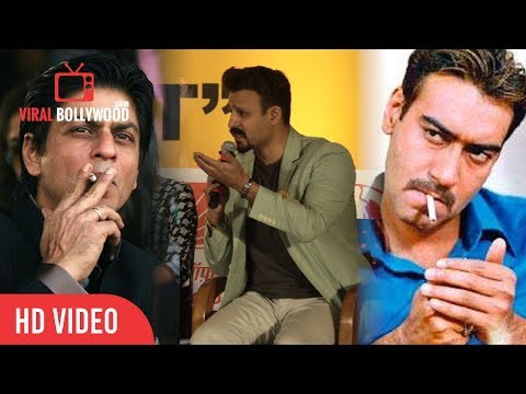 I Am Not A Smoker   My Name Was Taken With Shahrukh Khan And Ajay Devgn Mp3