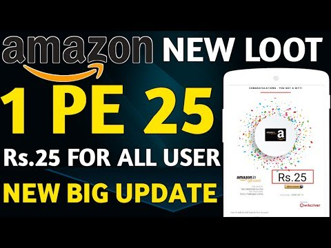 Amazon New Loot ₹25 FREE Add Money Offer For All User|Amazon New Upi Feature|Amazon Upi Offer Mp3
