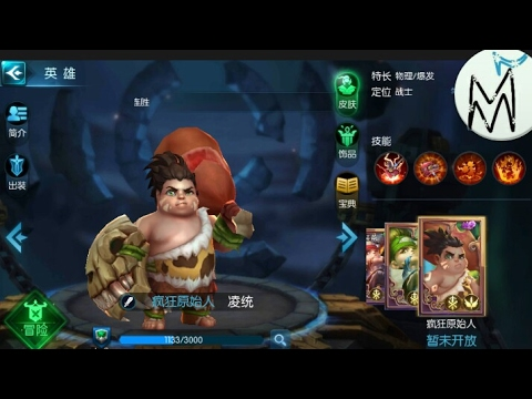 Full Skin mới và hiệu ứng mới BigUd China - 3q 360Mobi