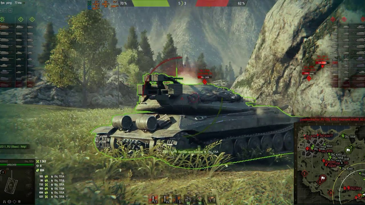 Object 705a - First Look  Common Test