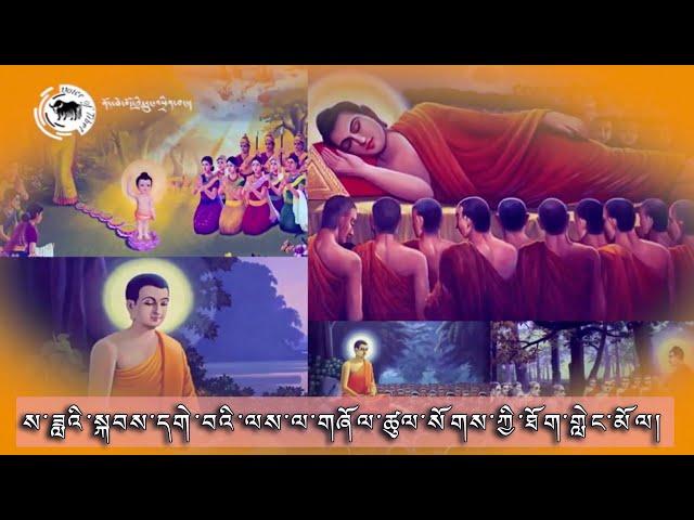 Introduction to Saga Dawa by Yangteng Rinpoche