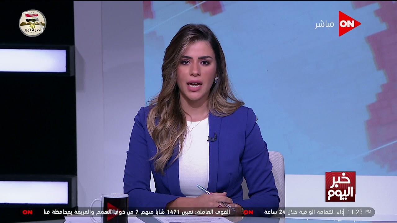 خبر اليوم - الأمم المتحدة تشدد على إجراء الانتخابات الليبية في موعدها وانسحاب القوات الأجنبية  - 00:52-2021 / 10 / 21