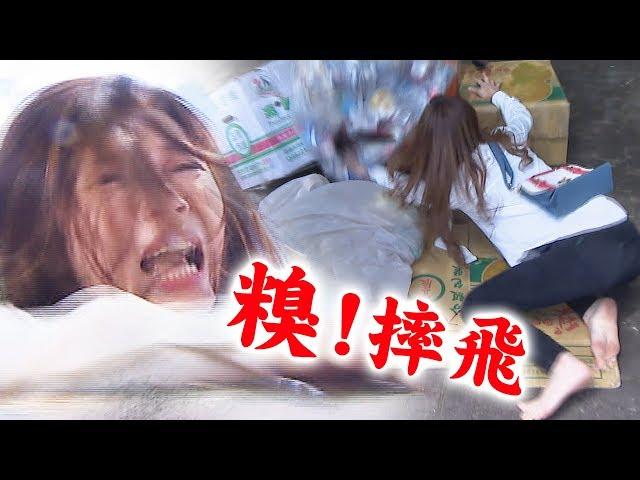 【炮仔聲】EP182 曉馨狼狽滾蛋!九妹Joeman拒絕宏傑!Coco誘見韻如