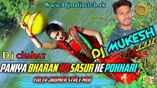 Piya Jee Fod Del Ke Gagri  Jabardast Tapori Dance Mix Dj Mukesh
