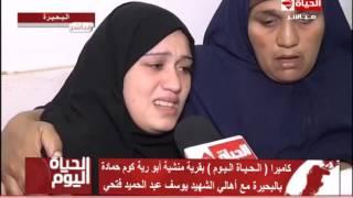 والدة شهيد كمين الماسورة: فرحانة ان ابني راح بطل - E3lam.Org