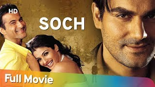 Soch (HD) | Raveena Tandon | Sanjay Kapoor | Arbaaz Khan | Bollywood Blockbuster Movie