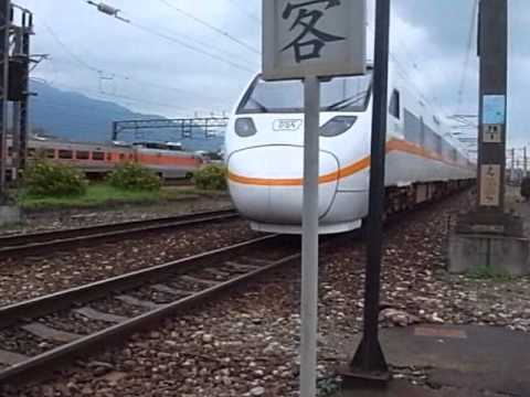 Taiwan Railways Administration  TEMU1000 Series 2011 January Winter
