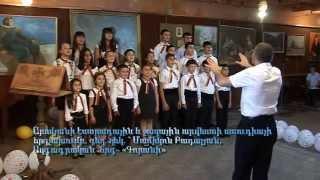 Mamikon Badalyan Abovyan Pop Jazz Studio Gorani