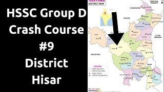 HSSC Group D Police Crash Course| District Hisar| HSSC Gk| Haryana GK| HSSC Group D Exam #9
