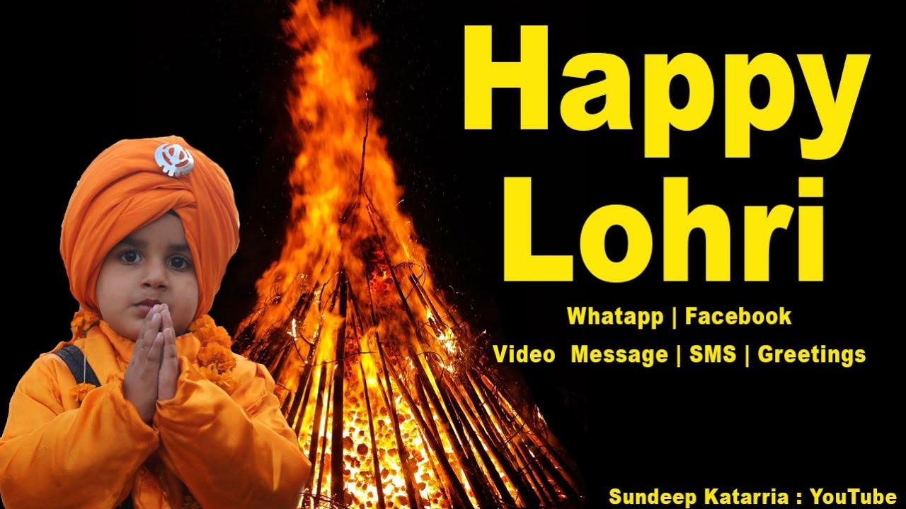Happy lohri greetings 2018 sms message whatsapp download video happy lohri greetings 2018 sms message whatsapp download video english youtube m4hsunfo