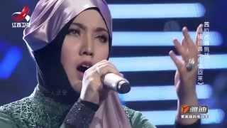 Shila Amzah :中国で愛してくださいカムバック- Please Comeback by Sun Nam