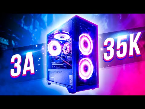 КЛАССНЫЙ ИГРОВОЙ ПК ЗА 35000 Рублей (550$) на Intel в 2020!