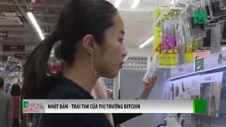 VTC14   Nhật Bản - Trái tim của thị trường Bitcoin