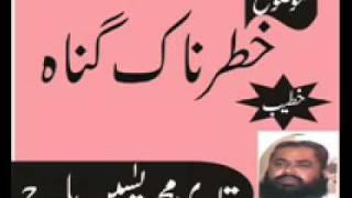 Khatarnak Gonah  by   Qari Yaseen Baloch.wmv