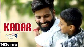Kadar | sandeep haryanvi | latest haryanvi songs haryanavi 2017 | vohm
