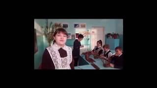 """""""Воспитать человека 2018"""" Презентационный видеоролик классного руководителя  Сайфутдиновой Г А"""