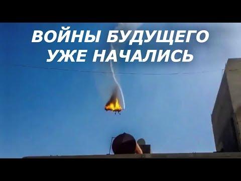 ТУРЕЦКИЙ ЛАЗЕР СБИЛ С ТОЛКУ ВЕСЬ МИР