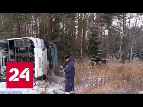 В Свердловской области пассажирский автобус вылетел в кювет - Россия 24