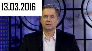 Черно-белое 2 сезон. Третий выпуск! Эфир от 13.03.2016.
