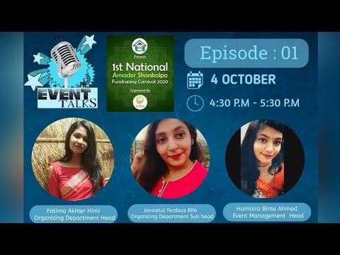 Event Talks    Episode 1    Hosted by Intelligent Minds