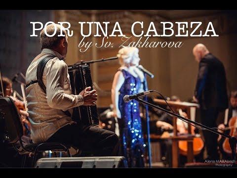 Svetlana Zakharova - Por una Cabeza (Carlos Gardel)