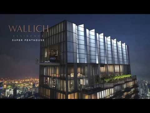 Wallich Residence Super Penthouse