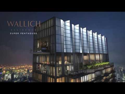 Wallich Residence Super Penthouse - Developer Sales Team Call +65 8444 4448