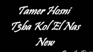 Tamer hosni - T3ba Kol El Nas 2009
