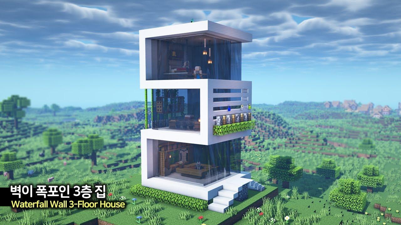 ⛏️ 마인크래프트 야생 건축 강좌 :: 🌊 벽이 폭포인 3층 집짓기 🏘️ [Minecraft Waterfall Wall 3-Floor House Build Tutorial]