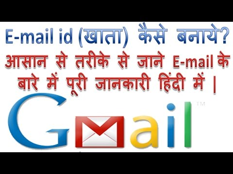 How to create email id on gmail in Hindi | G-mail pe apna account kaise banaye Hindi Jankari