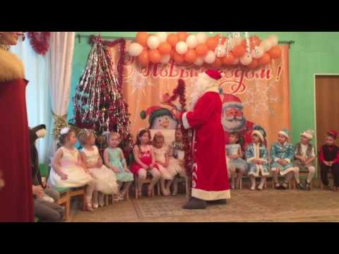 Новый год 2016 выход деда Мороза