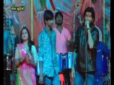 Vara Te Van Ma Pankida   Gujrati Lokgeet Song  Gaman Santhal  Meena Studio  Gujarati Sangeet