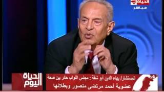 """بالفيديو.. أبو شقة: ليس الخوف من """"مرتضى"""" سبب استمرار أزمة """"مقعد الشوبكي"""""""