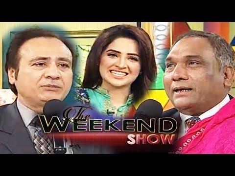The Weekend Show - 30 December 2017 | ATV